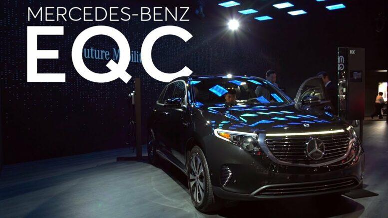 2019 LA Auto Show: 2020 Mercedes-Benz EQC | Consumer Reports 1